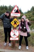 2012-1216大雪山賞楓行day02:DSC_5790.jpg