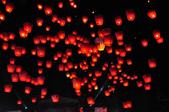100306平溪天燈:_DSC9585.JPG