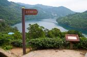 2013-0416石碇千島湖八卦茶園:DSC_0301.jpg