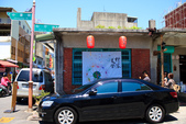2013-0810漫步宜蘭頭城老街、幾米公園、羅東文化工場:IMG_1138.jpg
