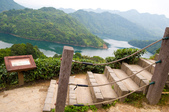 2013-0416石碇千島湖八卦茶園:DSC_0302.jpg