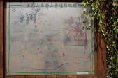 2013-0818內湖鯉魚山步道有小人國ㄛ~~^^:IMG_1390.jpg