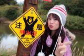 2012-1216大雪山賞楓行day02:DSC_5791.jpg
