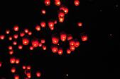 100306平溪天燈:_DSC9596.JPG