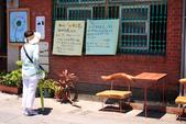 2013-0810漫步宜蘭頭城老街、幾米公園、羅東文化工場:IMG_1149.jpg