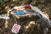 2013-0818內湖鯉魚山步道有小人國ㄛ~~^^:IMG_1492.jpg