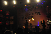100306平溪天燈:_DSC9607.JPG