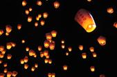 100306平溪天燈:_DSC9935.JPG