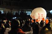 100306平溪天燈:_DSC9611.JPG