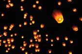 100306平溪天燈:_DSC9936.JPG