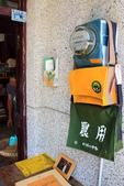 2013-0810漫步宜蘭頭城老街、幾米公園、羅東文化工場:IMG_1154.jpg