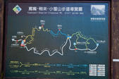 2012-1215大雪山賞楓行(雲海落日、星空):DSC_5339.jpg