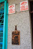 2013-0810漫步宜蘭頭城老街、幾米公園、羅東文化工場:IMG_1155.jpg