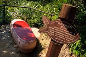 2013-0818內湖鯉魚山步道有小人國ㄛ~~^^:IMG_1454.jpg