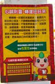 2013-0629小人國一日行(OPEN小將故事館):DSC_5125.jpg