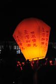 100306平溪天燈:_DSC9618.JPG