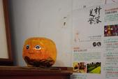 2013-0810漫步宜蘭頭城老街、幾米公園、羅東文化工場:IMG_1160.jpg