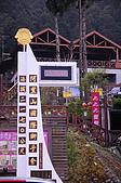 100316悠遊在櫻花的最高殿堂:阿里山櫻花:_DSC0434.JPG