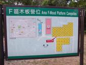 2012-0715~16貢寮海洋音樂祭、龍門營地、龍洞浮淺隨手拍:101APPLE_IMG_1758.JPG
