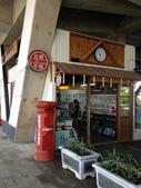 2012-0616宜蘭悠閒一日溜:101APPLE_IMG_1288.JPG