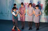 2012-0817遠拍犀利人妻電影首映會:DSC_6731.JPG