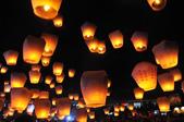 100306平溪天燈:_DSC9630.JPG