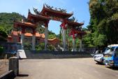 2013-0818內湖鯉魚山步道有小人國ㄛ~~^^:IMG_1409.jpg