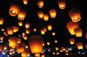 100306平溪天燈:_DSC9632.JPG