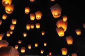 100306平溪天燈:_DSC9634.JPG