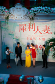 2012-0817遠拍犀利人妻電影首映會:DSC_6739.JPG