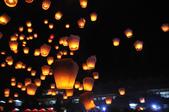 100306平溪天燈:_DSC9638.JPG