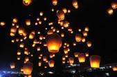100306平溪天燈:_DSC9640.JPG