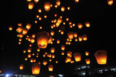 100306平溪天燈:_DSC9642.JPG