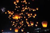 100306平溪天燈:_DSC9643.JPG