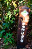 2012-1215大雪山賞楓行(雲海落日、星空):DSC_5515.jpg