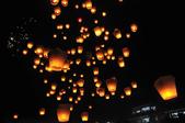 100306平溪天燈:_DSC9644.JPG