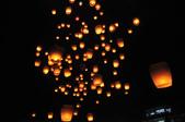 100306平溪天燈:_DSC9646.JPG