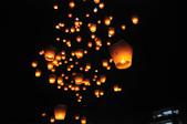 100306平溪天燈:_DSC9648.JPG