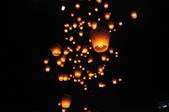 100306平溪天燈:_DSC9649.JPG