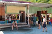 2012-1006花蓮行day02-慕古慕魚、鯉魚潭、池南森林遊樂區、立川漁場、月廬:DSC_0678.jpg