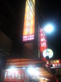 八香炊傳統美食:DSC_0514.jpg