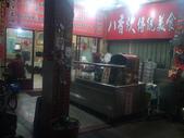 八香炊傳統美食:DSC_0515.jpg