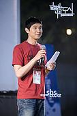 智鉉寓 的戲劇-我的甜蜜首爾:20080602183355_2