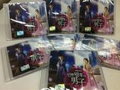 智鉉寓 的戲劇 - 仁顯王后的男人:OST CD 非賣品