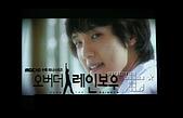 智鉉寓 的戲劇-OverTheRainbow:OTR 232 雜誌 Cine21