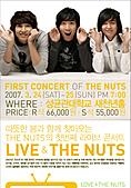 智鉉寓  - The Nuts:The nuts 2007 演唱會宣傳