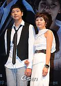 智鉉寓 的戲劇-我的甜蜜首爾:014 新聞照片-製作發表會