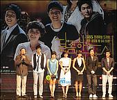 智鉉寓 的戲劇-我的甜蜜首爾:020 新聞照片-製作發表會