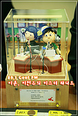 智鉉寓 的廣播 - Mr Radio:337 Mr radio.jpg