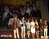 智鉉寓 的戲劇-我的甜蜜首爾:029 新聞照片-製作發表會
